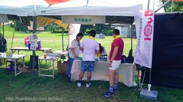 Taiwan Pasiwali Festival國際音樂節官方服務台