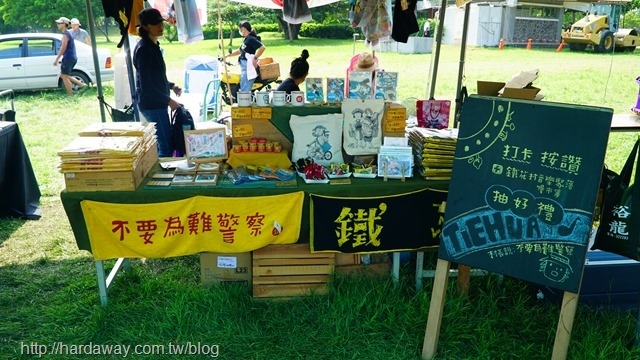 Taiwan Pasiwali Festival國際音樂節攤位