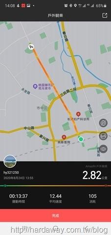 Amazfit App運動記錄