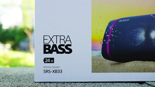 Sony可攜式藍牙喇叭