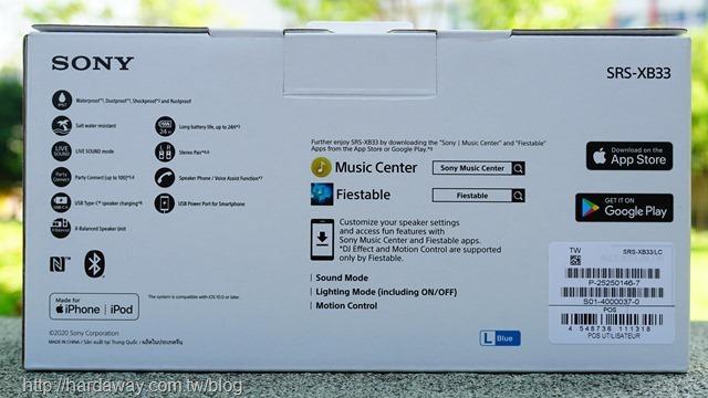 Sony SRS-XB33外盒
