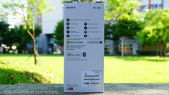 Sony SRS-XB23外盒