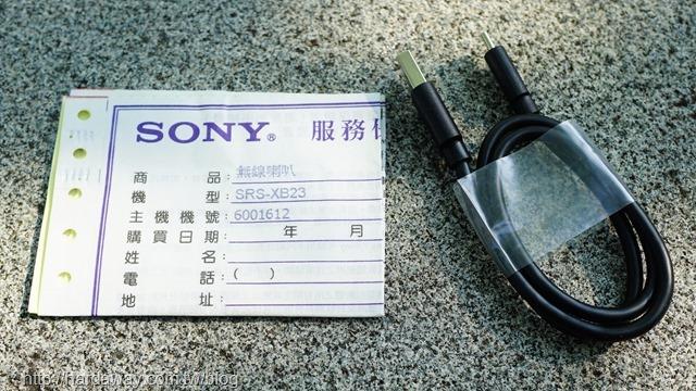 Sony可攜式藍牙喇叭SRS-XB23配件
