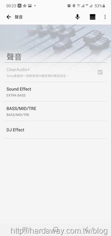 Sony SRS-XB33聲音調整