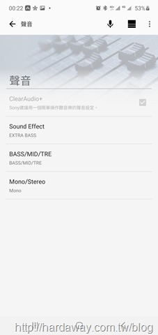 Sony SRS-XB23聲音調整