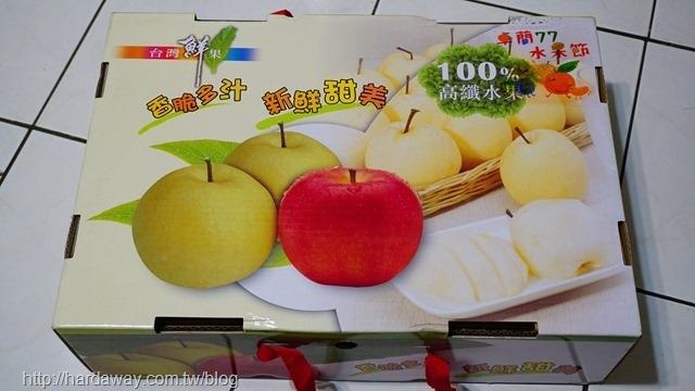 卓蘭77水果節水果禮盒
