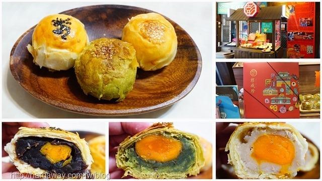 新竹市傳統糕餅老店