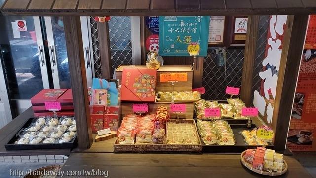 彭成珍餅舖攤位