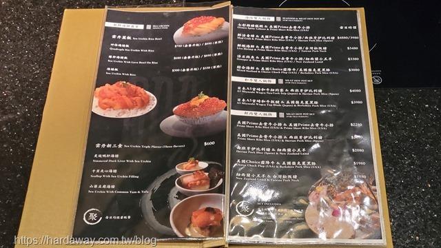 囍聚精緻鍋物菜單