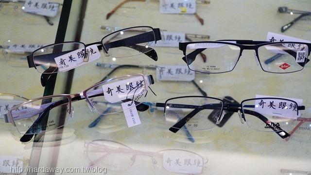 奇美眼鏡鏡框