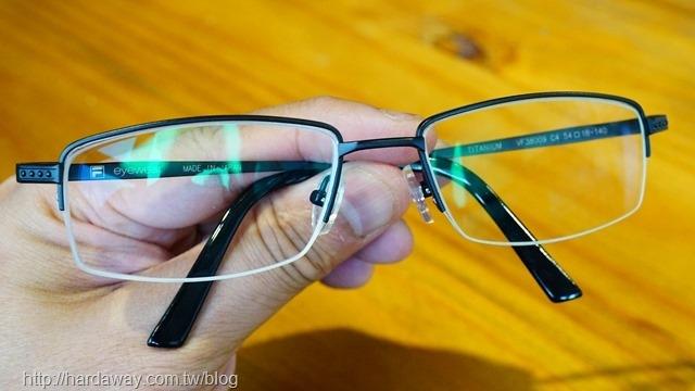 奇美眼鏡眼鏡