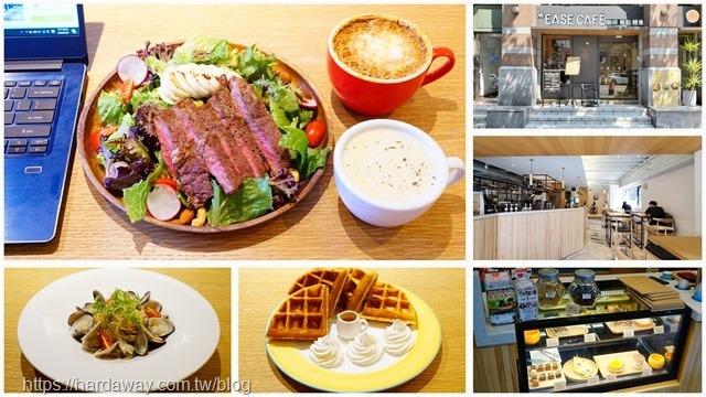 台北市石牌咖啡廳