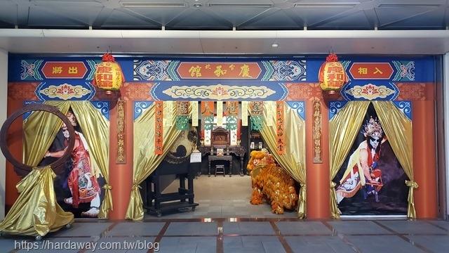 臺北慶和館醒獅團