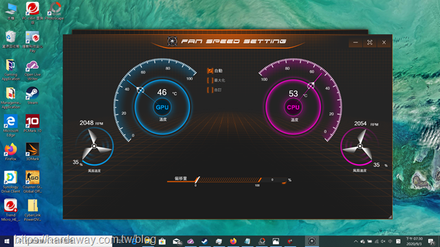 AORUS 5風扇速度控制