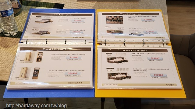 日本直人木業家具