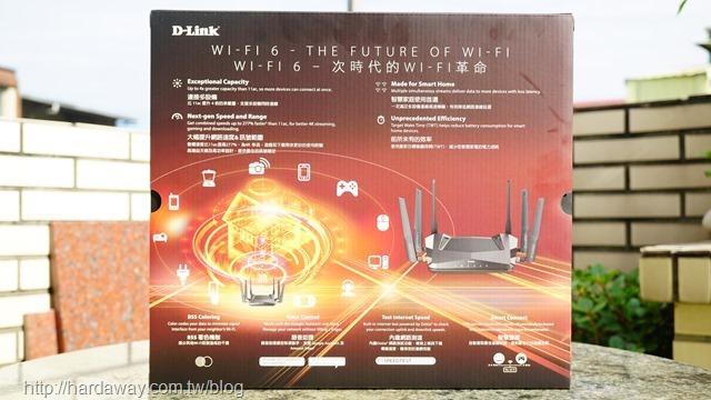 D-Link DIR-X5460無線路由器