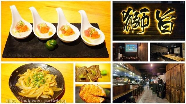 台北忠孝復興捷運站餐酒館