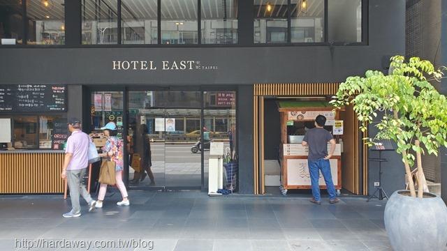 台北東旅飯店
