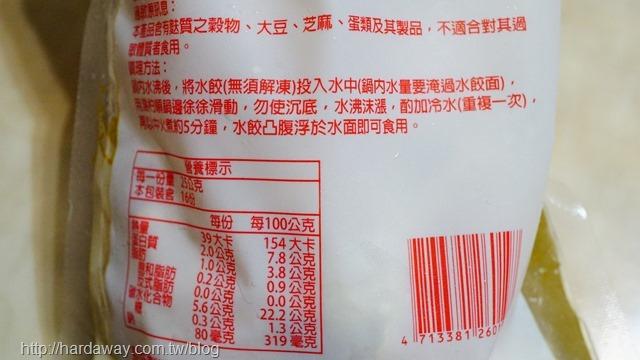 休閒食代花椰菜粒雞肉水餃營養標示