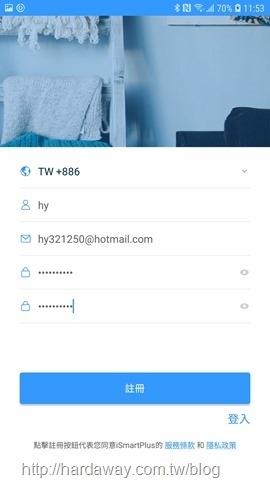 iSmart Plus App註冊帳號