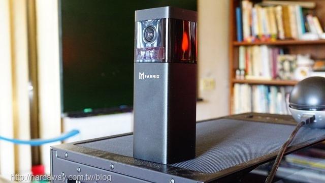 FAMMIX 360度全視線智能監視器Z1