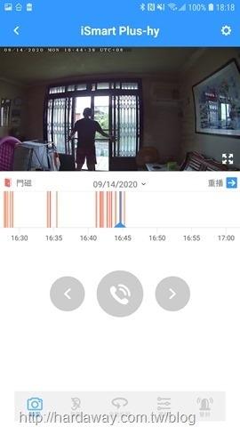 Screenshot_20200917-181826_iSmart Plus