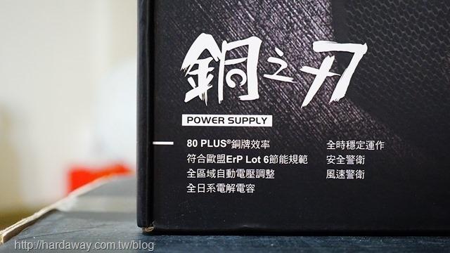 安耐美銅之刃電源供應器