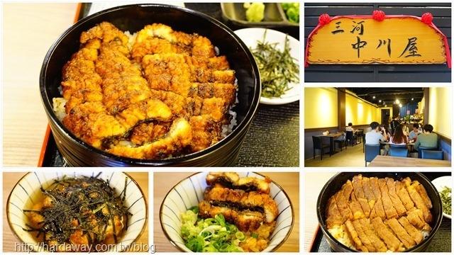 新竹吃道地日本鰻魚飯