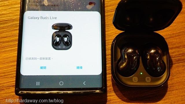 Samsung Galaxy Buds Live真無線耳機連接