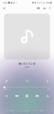 Screenshot_20200624-183219_Samsung Music