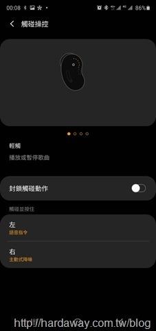 Samsung Galaxy Buds Live觸控操作
