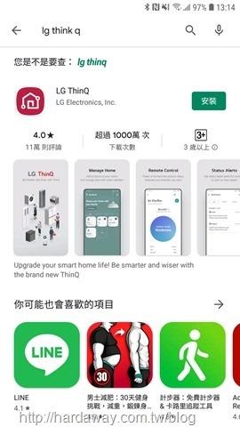 LG ThinQ App