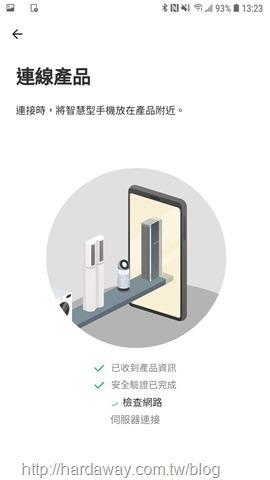 Screenshot_20200928-132323_LG ThinQ