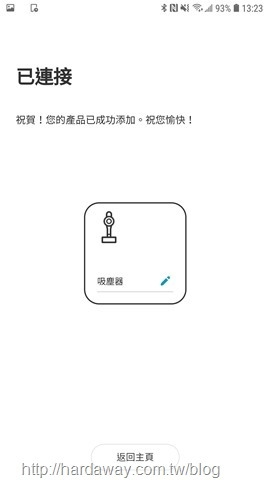Screenshot_20200928-132342_LG ThinQ