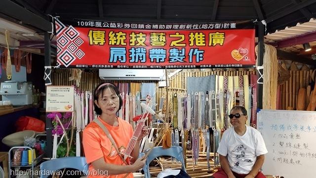 泰雅族弓編技術