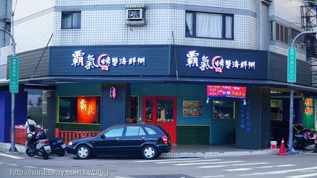 霸氣螃蟹海鮮粥西屯店
