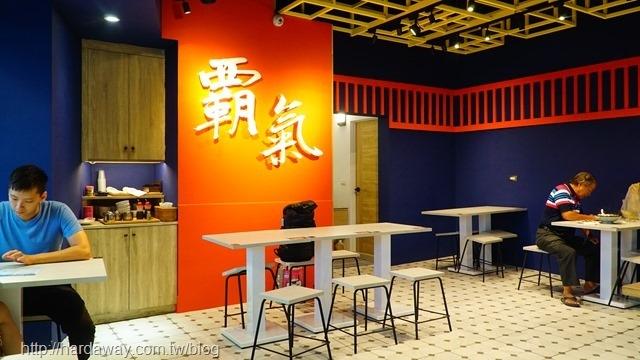 霸氣螃蟹海鮮粥西屯店環境