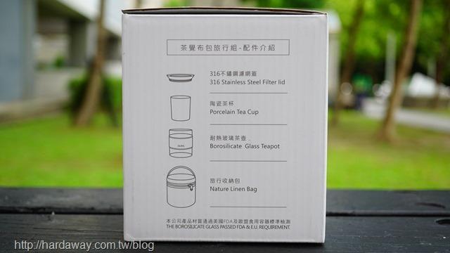 宜龍EILONG茶覺布包旅行組配件