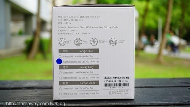 宜龍EILONG茶覺布包旅行組材質