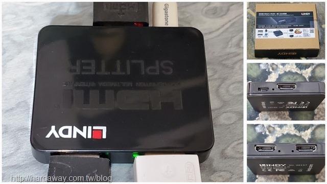 HDMI一進二出分配器
