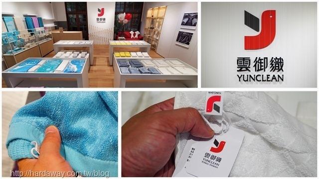 台灣製造頂級毛巾