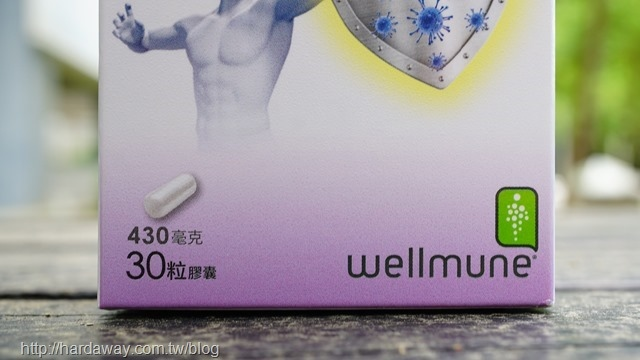 酵母葡聚多醣體Wellmune