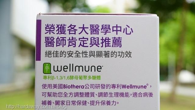 美國Biothera公司研發的專利Wellmune