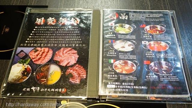 武鶴和牛火鍋湯底