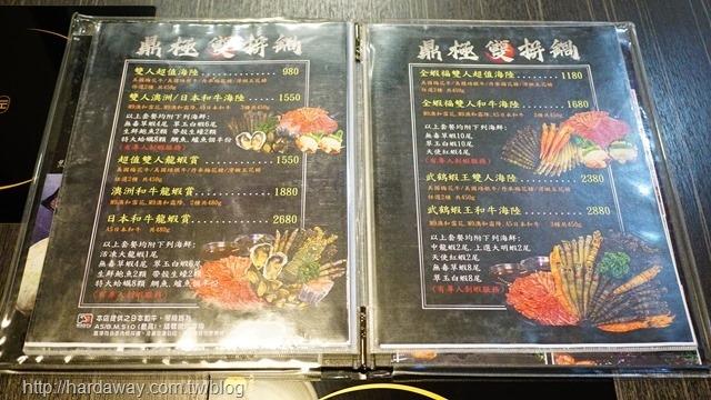 武鶴和牛火鍋新莊店菜單