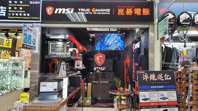 崑基電腦專賣店