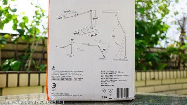 LED雙臂檯燈