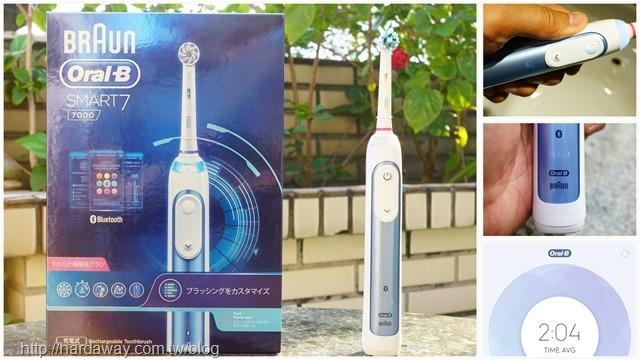 智能藍芽電動牙刷