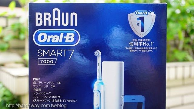 Oral-B電動牙刷