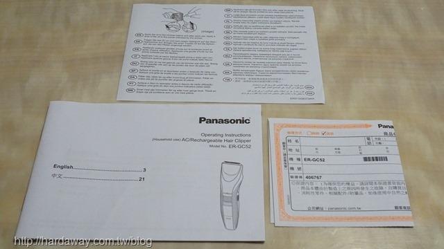 Panasonic髮型造型器ER-GC52